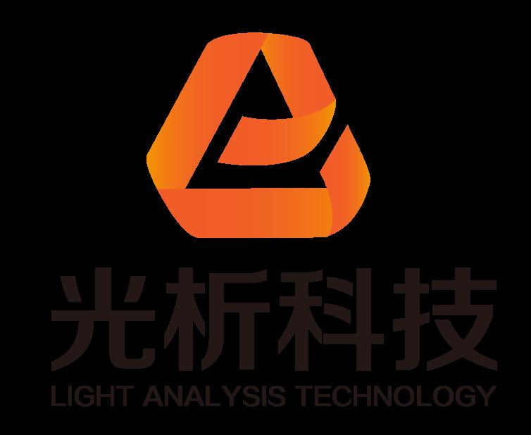 杭州光析科技有限公司