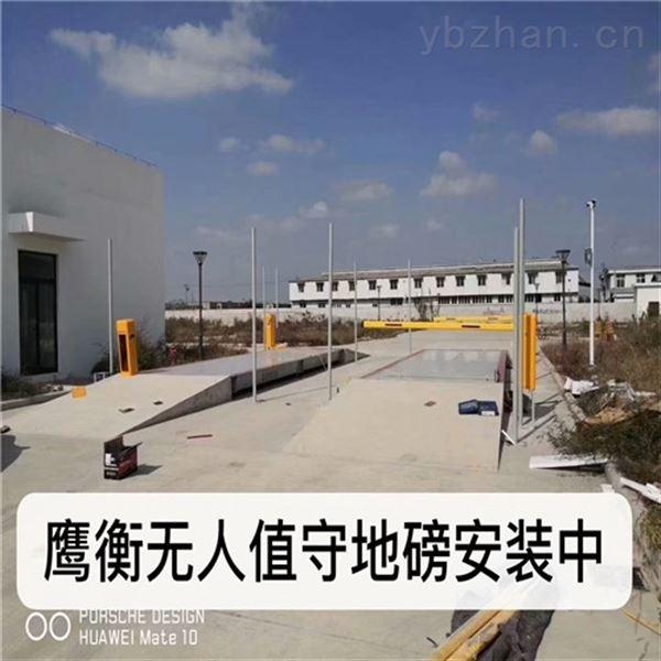 宜兴市3*10米100吨地磅价格/可以定制