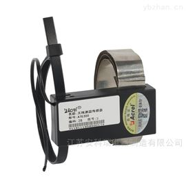 ATE400电气接点在线测温 无线通讯测控终端