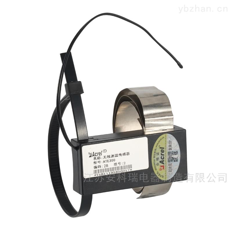 接点测温/节点测温价格无线通讯测控终端