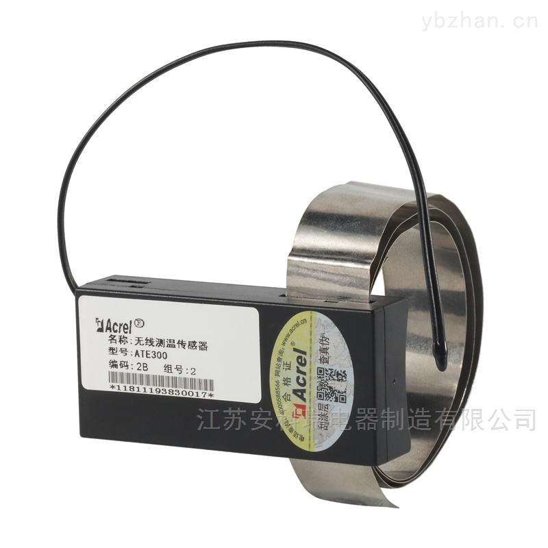在线测温监控系统价格无线通讯测控终端