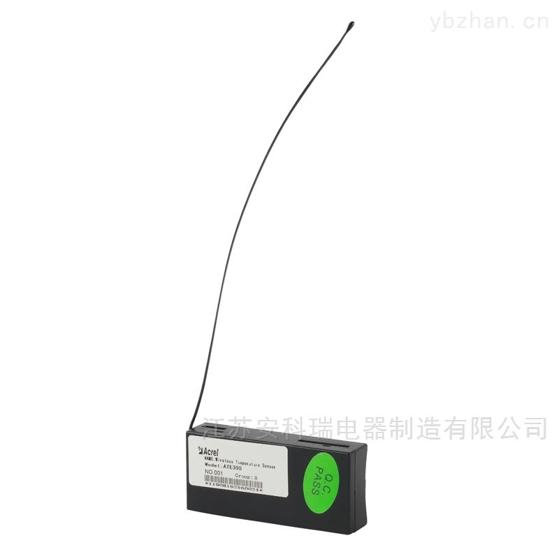 无源测温配置方案无线通讯测控终端