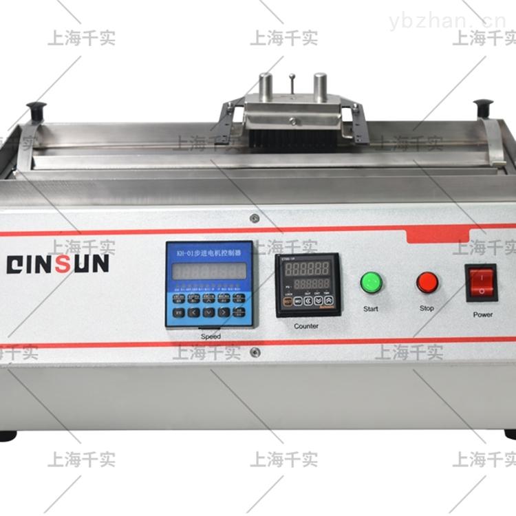 涂料耐洗刷测定仪/耐擦洗试验仪