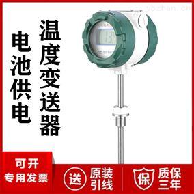 JC-JD2088电池供电温度变送器厂家价格 温度传感器