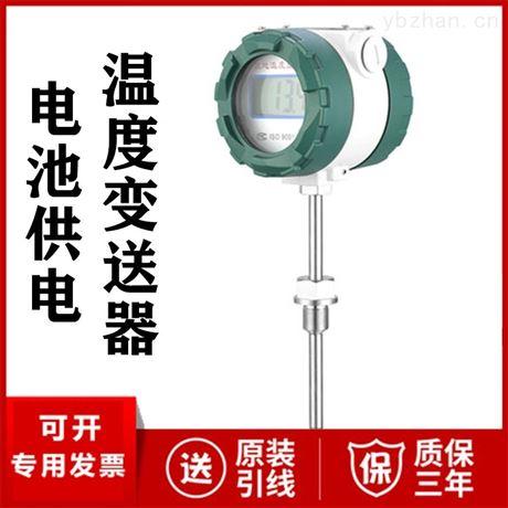 本安型温度变送器厂家价格EXiaIIBT6
