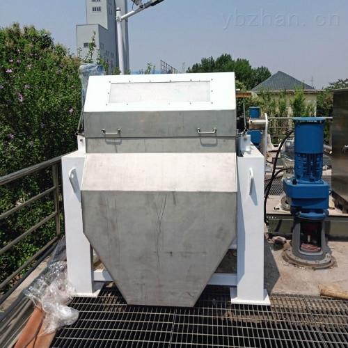 高效磁混凝污水处理设备厂家