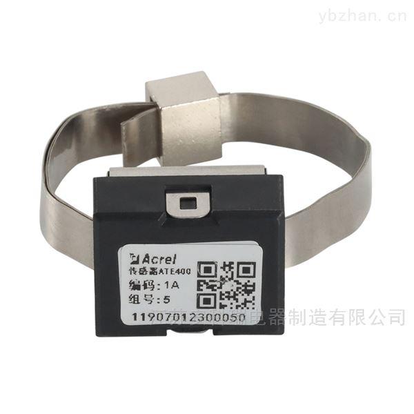 母排测温监控系统厂家 无线通讯测控终端