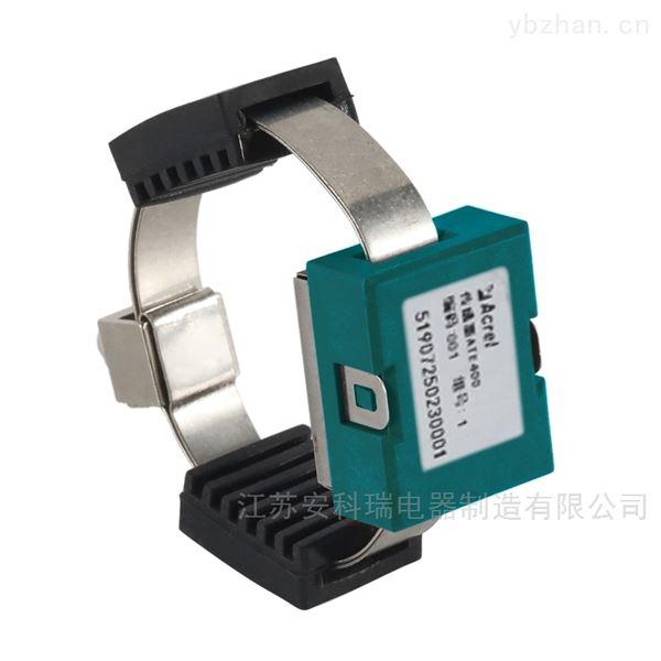 开关柜在线测温装置价格 无线通讯测控终端