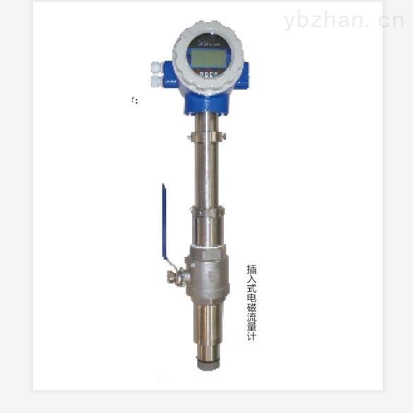 山东 插入式电磁流量计 支持定制 专业生产