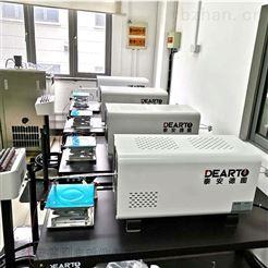 DTZ-02A德图标准群炉热电偶自动检定系统