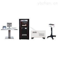 DTZ-01S型贵金属热电偶丝材检定系统组态灵活