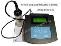 0-100ug手持式微量溶氧仪