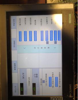 西门子MP370触摸屏上电闪一下黑屏
