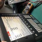 十年专修西门子828D系统开不了机(黑屏)