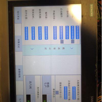 西门子屏TP1500上电进不去系统一天内修好