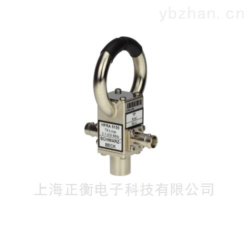 SCHWARZBECK HFRA 5155 无源环形宽带天线