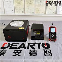 DTZ-400表面温度计检定炉