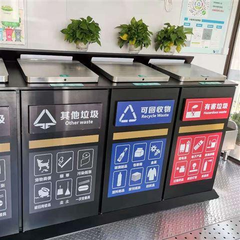 智能环保垃圾处理分类房