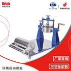 DRK110A可勃吸收性测定仪(测试纸与纸板表面吸水量