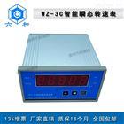 江苏WZ-3C智能瞬态转速表