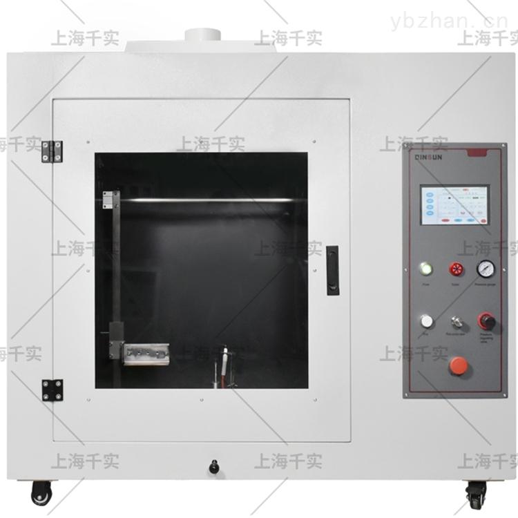 针焰燃烧试验仪/针焰测试仪