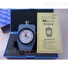 日本TECLOCK JIS K 6253标准型橡胶硬度计