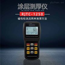 RJTC系列涂层 薄膜测厚仪