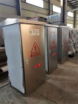 XL-21低压动力配电柜箱