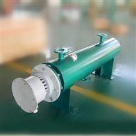 380V管状加热器/厂家现货