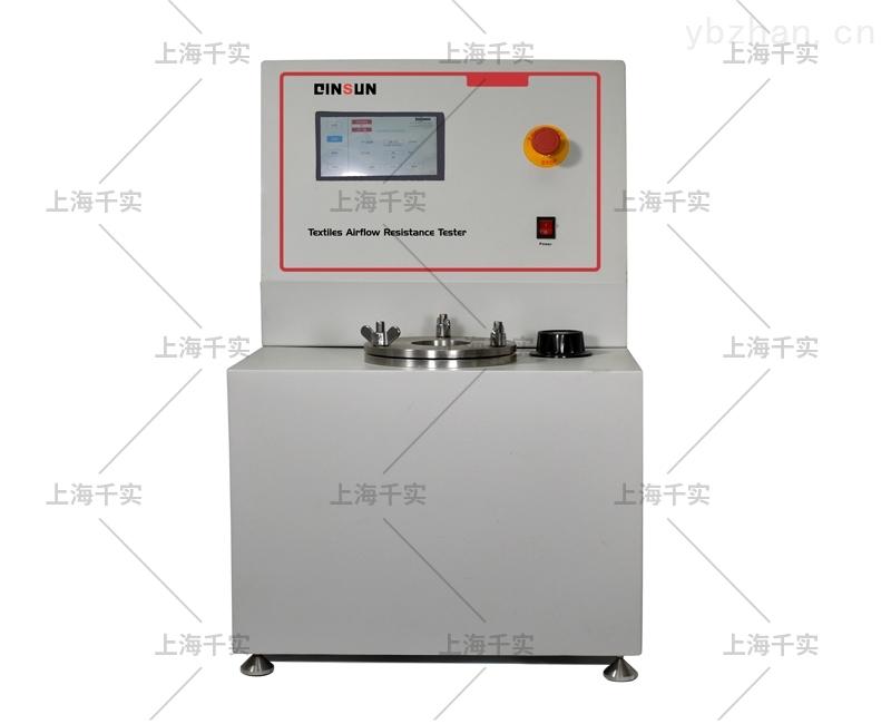 织物空气阻力测试检测仪