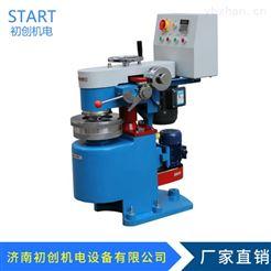 CHMJ-01PFI纸浆打浆立式磨浆机 扣解机 打浆机