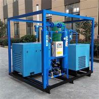 干燥空气发生器/厂家供应