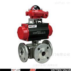 VT2DDF33A不锈钢三通气动球阀 带反馈排水三通球阀