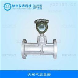 天然气流量表厂家选型质量优