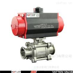 VATTEN气动耐酸碱快装球阀 三片式卫生级阀门