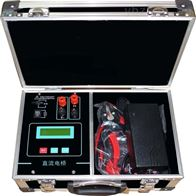 10A直流电阻测试仪专业制造