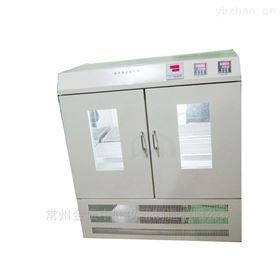 ZQLY-300S大容量全温振荡培养箱
