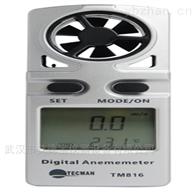 TM816数字式迷你风速计