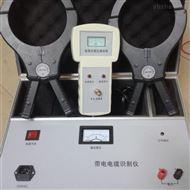 高压带电调频电缆识别仪