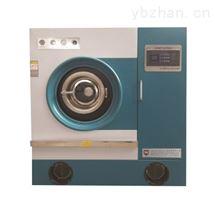 Firbimatic商业干洗机