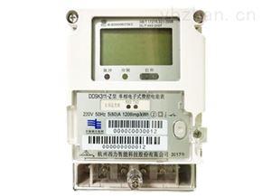 DDSK311-Z型单相电子式费控电能表(费控,通信模块-开关内置)
