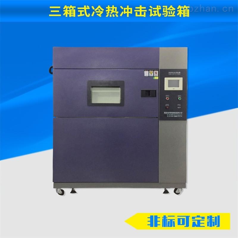 单开门高低温实验箱