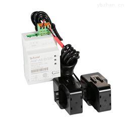 AGF-AE-D/200光伏逆变器系统交流单相防逆流仪表