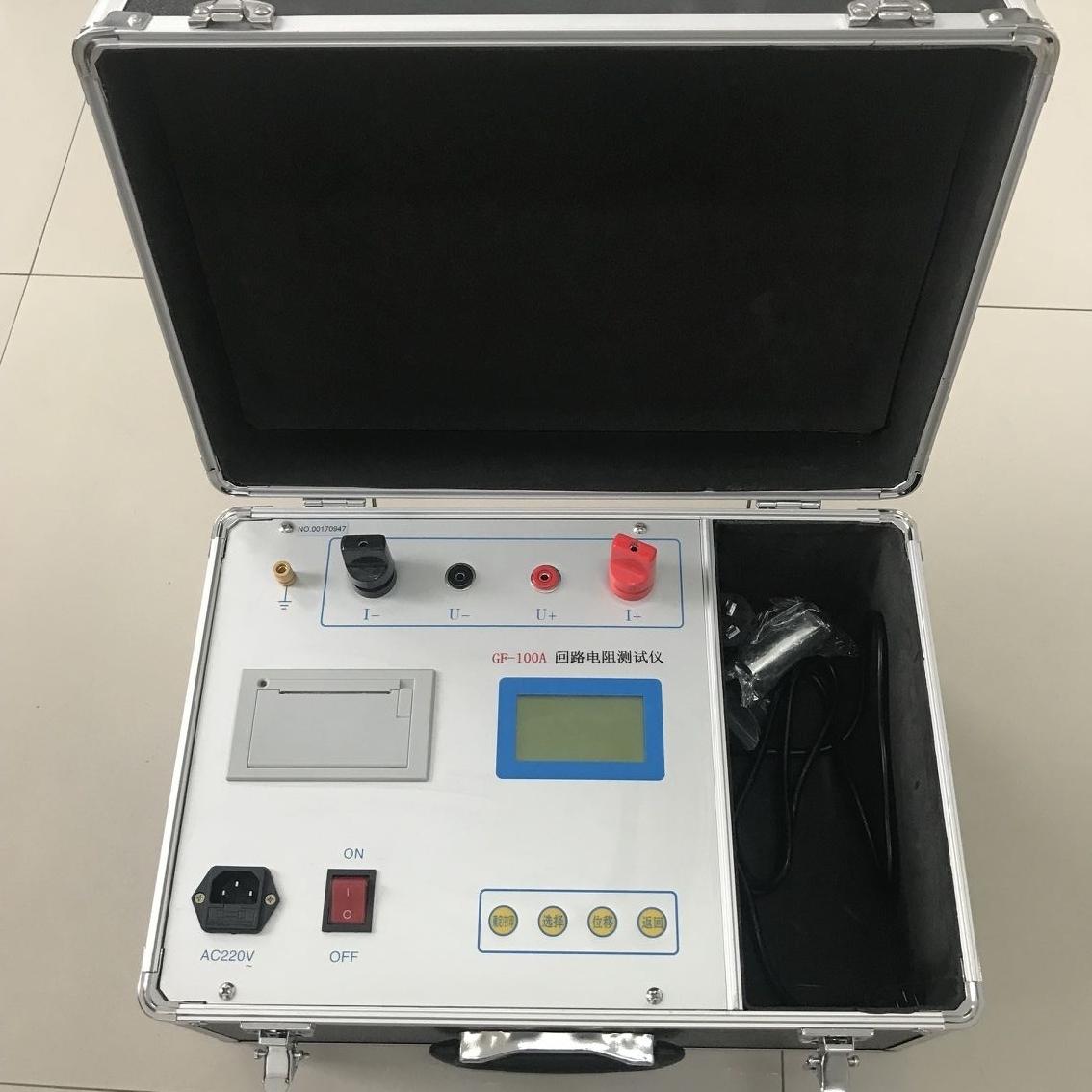 JY回路电阻测试仪产品特征
