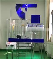 JY-JSY平面静水总压力实验台