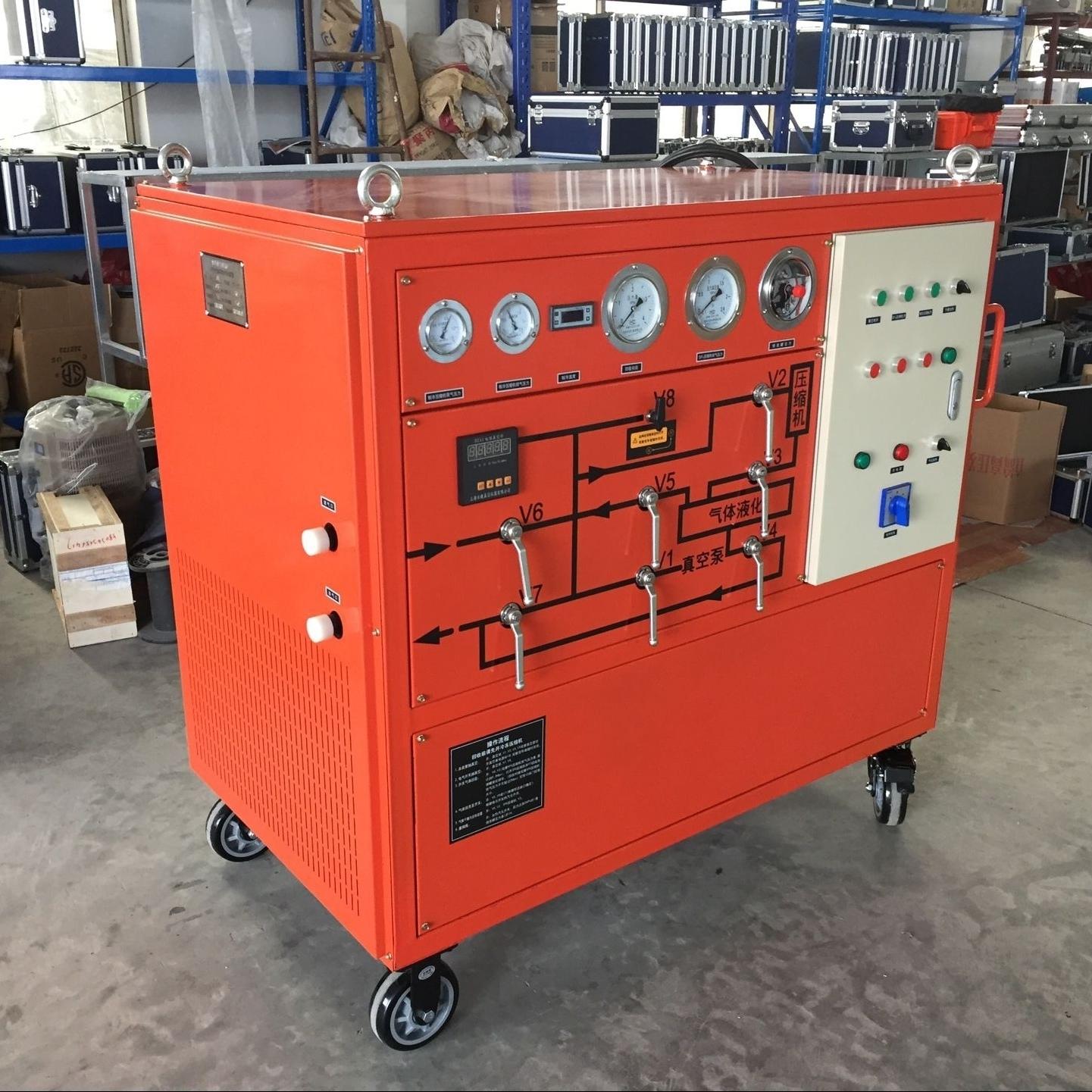 SF6气体回收装置报价