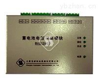 BVS5V/BVS12V蓄電池電壓采集模塊