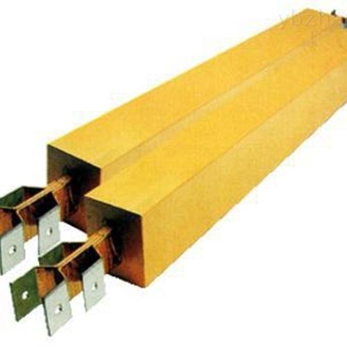 720A浇筑式防水母线槽