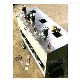 ZWDD-0510三连低温恒温槽