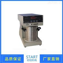 GBJ-A纤维标准解离器 标准纤疏维解机